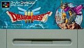 【中古】スーパーファミコンソフト ドラゴンクエストIII (箱説なし)