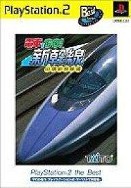 【中古】PS2ソフト 電車でGO! 新幹線 -山陽新幹線編-[PlayStation2 the Best]