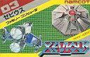 【中古】ファミコンソフト ゼビウス (箱説あり)
