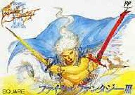 【中古】ファミコンソフト ファイナルファンタジー3 (箱説あり)
