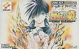 【中古】GBAソフト 烈火の炎THE GAME