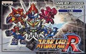 【中古】GBAソフト スーパーロボット大戦R