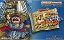 【中古】GBAソフト トルネコの大冒険3アドバンス