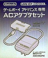 【中古】ゲームボーイアドバンスパーツ GBA専用ACアダプタセット