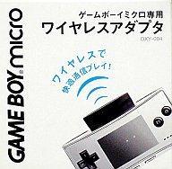 【中古】GBAハード ワイヤレスアダプタゲームボーイミクロ専用