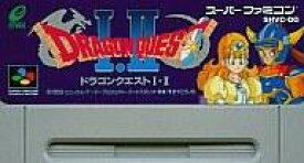 【中古】スーパーファミコンソフト ドラゴンクエストI・II (箱説なし)