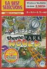 【中古】Windows95/98/Me CDソフト theme PARK WORLD EA BEST SELECTIONS