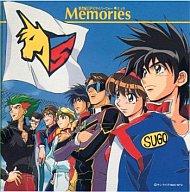 【中古】アニメ系CD 新世紀GPXサイバーフォーミュラ Memories
