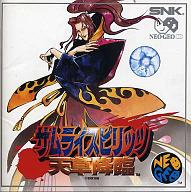 【中古】ネオジオCDソフト サムライスピリッツ 天草降臨(CD-ROM)
