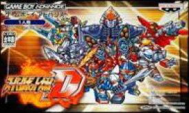 【中古】GBAソフト スーパーロボット大戦D