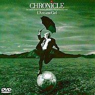 【中古】邦楽DVD L'Arc〜en〜Ciel・CHRONICLE ((株)SME・インターメディア)