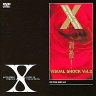【中古】邦楽DVD X(エックス)・刺激!VISUAL SHOCK Vol.2 ((株)SME・インターメディア)