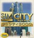 【中古】Win95 CDソフト SIM CITY3000 [日本語版] (廉価版)