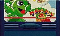 【中古】ファミコンソフト ワギャンランド2 (箱説なし)