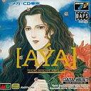 【中古】メガドライブCDソフト(メガCD) AYA サイキックディテクティヴシリーズ Vol.3