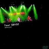 【中古】邦楽DVD ポルノグラフィティ・Tour 08452〜Welcome to my heart((株)SME・インターメディア)