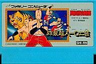 【中古】ファミコンソフト 闘将!拉麺男 (箱説なし)