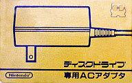 【中古】ファミコンハード ディスクシステム専用ACアダプタ
