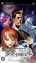 【中古】PSPソフト 探偵神宮寺三郎 灰とダイヤモンド