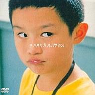 【中古】洋画DVD ヤンヤン夏の思い出('00台湾) ((株) ポニーキャニオン)