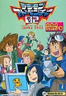 【中古】Win95/98 CDソフト デジモンアドベンチャー 02 メーラー&アクセサリー集