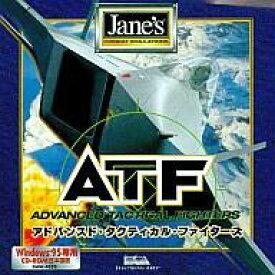 【中古】Windows95 CDソフト ATF (アドバンスト・タクティカル・ファイターズ) [日本語版]