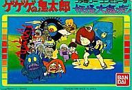 【中古】ファミコンソフト ゲゲゲの鬼太郎 妖怪大魔境 (箱説あり)
