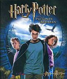 【新品】洋画HD DVD ハリー・ポッターとアズカバンの囚人