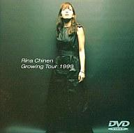 【中古】邦楽DVD 知念里奈・Rina Chinen Growing Tour ((株)SME・インターメディア)