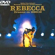 【中古】邦楽DVD REBECCA・Dreams on 1990119 ((株)SME・インターメディア)