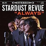 【中古】邦楽CD スターダスト・レビュー/ALWAYS