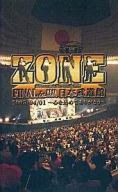 【中古】UMD ZONE / FINAL in日本武道館2005.4.1心を込