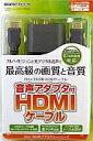 【中古】XBOX360ハード 音声アダプタ付 HDMIケーブル