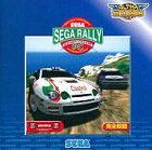 【中古】Windows95/98 CDソフト SEGA RALLY CHAMPIONSHIP (ULTRA2000シリーズ)