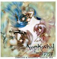【中古】同人音楽CDソフト Nepheshel Original Sound Track ツナグソノテ / 趣味工房にんじんわいん
