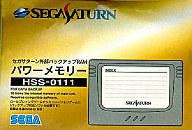 【中古】セガサターンハード パワーメモリー セガサターン外部バックアップRAM[HSS-0111]