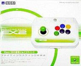 【中古】XBOX360ハード ファイティングスティック EX2