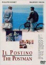 【中古】洋画DVD イル・ポスティーノ 1 枚買うと 1 枚もらえる