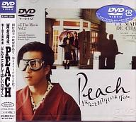 【中古】邦楽DVD 岡村靖幸・Peach どんなことをしてほ ((株)SME・インターメディア)