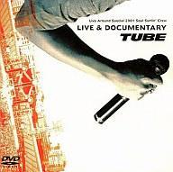 【中古】邦楽DVD TUBE・TUBE Live Around Special 2001 Soul Surfin' Crew LIVE&DOCUMENTARY ((株)SME・インターメディア)