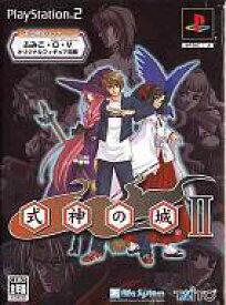【中古】PS2ソフト 式神の城II [限定版]