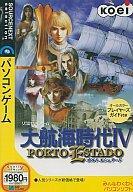 【中古】Windows98/Me/2000/XP CDソフト 大航海時代IV PORPO ESTADO[スリムパッケージ版]