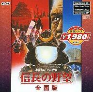 【中古】Win98-XP CDソフト 信長の野望・全国版 [コーエー定番シリーズ]