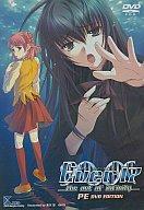 【中古】Win98-XP DVDソフト Ever17 PE DVD EDITION