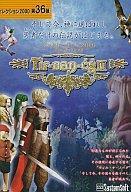 【中古】Win 98-XP CDソフト ティル・ナ・ノーグIII セレクション2000
