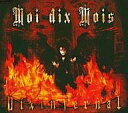 【中古】邦楽インディーズCD Moi dix Mois / Dix infernal[初回限定盤]