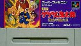 【中古】スーパーファミコンソフト SF ゲゲゲの鬼太郎 復活!天魔大王 復刻版 (箱説なし)