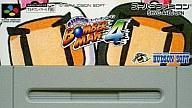 【中古】スーパーファミコンソフト スーパーボンバーマン4 (ACG) (箱説なし)