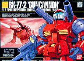 【中古】プラモデル 1/144 HGUC RX-77-2 ガンキャノン 「機動戦士ガンダム」