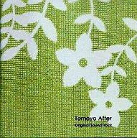 【中古】アニメ系CD 智代アフター Original Sound Track